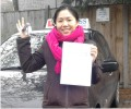 Soawaluk with Driving test pass certificate